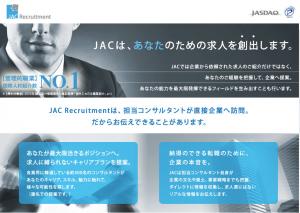 jachi20141204