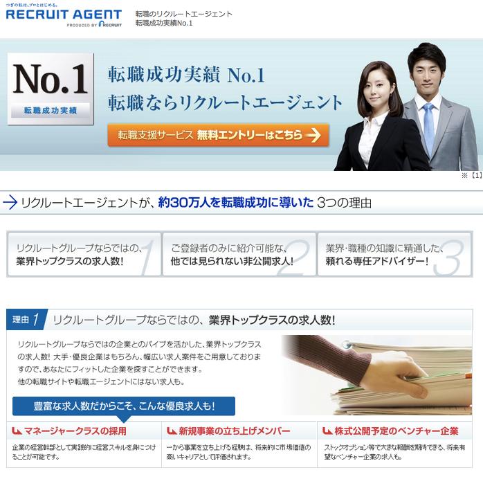 rikue2014122